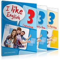 ΠΑΚΕΤΟ ΜΕ i-BOOK + ΚΥΚΛΟ ΡΗΜΑΤΩΝ I LIKE ENGLISH 3