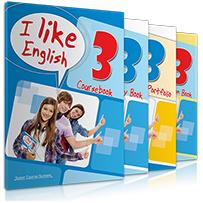 ΠΑΚΕΤΟ ΜΕ i-BOOK + REV. ME CD+ Κ. ΡΗΜΑΤΩΝ  I LIKE ENGLISH 3