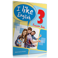 REVISION BOOK ΜΕ 1 AUDIO CD  I LIKE ENGLISH 3