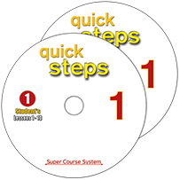 2 AUDIO CDs  QUICK STEPS 1  ΜΑΘΗΤΗ