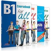 ΠΛΗΡΕΣ ΠΑΚΕΤΟ ΜΕ i-BOOK   B1 FOR ALL